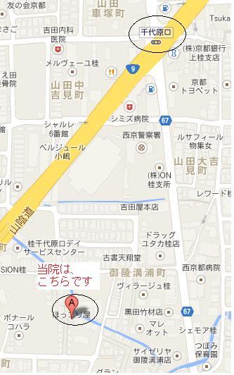 店の地図写真